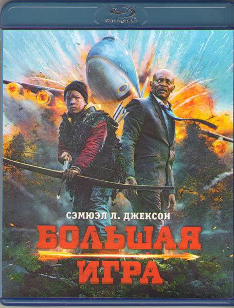 Большая игра (Blu-ray)* на Blu-ray