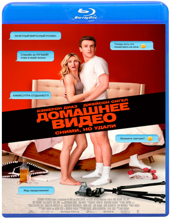 Домашнее видео Только для взрослых (Blu-ray)* на Blu-ray