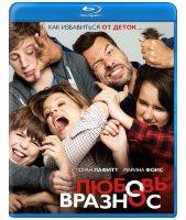 Любовь вразнос (Blu-ray)
