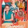 За счастьем (8 серий) на DVD
