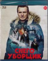 Снегоуборщик (Снежная охота) (Blu-ray)