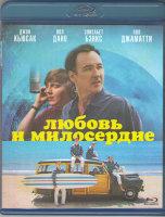 Любовь и милосердие (Blu-ray)