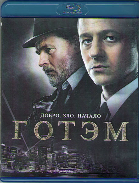 Готэм 1 Сезон (22 серии) (2 Blu-ray)* на Blu-ray