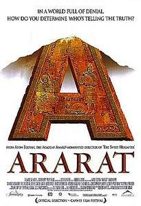 Арарат   на DVD