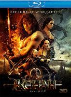 Конан-варвар (Real 3D Blu-Ray)