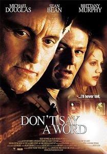 Не говори ни слова на DVD