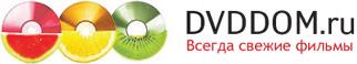 DVDDOM.ru
